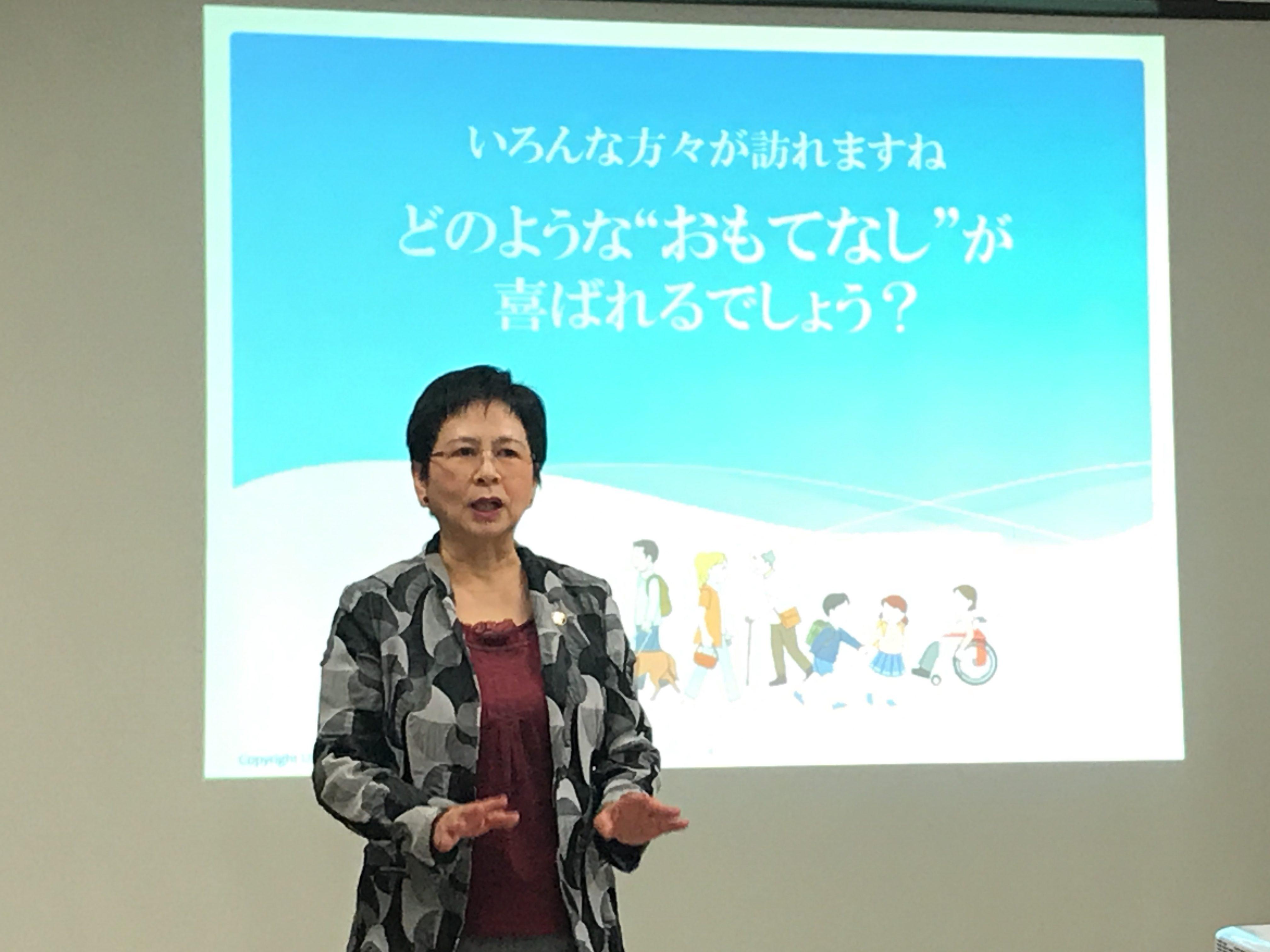 DA協会代表内山早苗がダイバーシティセミナーで話している
